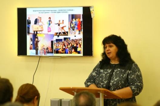 Международная научно-практическая конференция «Социальная реабилитация – опыт работы и перспективы развития»