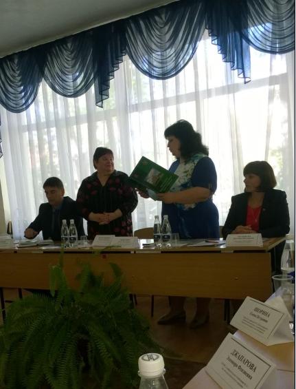 II Межрегиональная конференция «Социальная реабилитация и адаптация людей с ограниченными возможностями здоровья в социум»