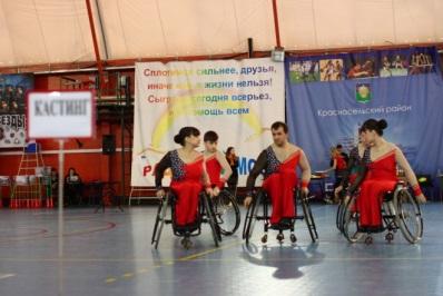 Ежегодный спортивно-творческий Фестиваль «Радужный мост».