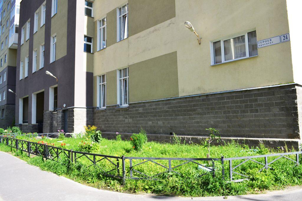 Фасад здания ГБУ