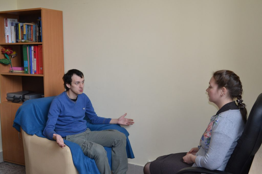 фото 1 инд. психолог